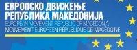 Avrupa Hareketi Makedonya ve Central European Initiative'in Üsküp'te 19-20 Eylül Tarihlerinde  Düzenlediği Avrupa Değerleri ve Güvenliği Göç ve Mülteci Krizleri Karşısında (Üsküp, 19-20 Eylül 2016)